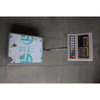 昆明耐克斯TAS系列电子计价台秤
