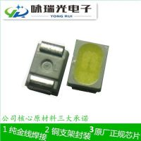 专业工艺封装led3020贴片 3020 粉红 SMD 3020 0.06W 晶元芯片