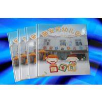 合肥画册印刷,彩色印刷,礼盒印刷,手提袋印刷,彩盒彩箱印刷-合肥印...
