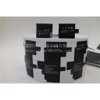 深圳手机电池标签印刷,龙岗黑色电池标签 电池表皮不干胶贴纸厂家生产价格低廉