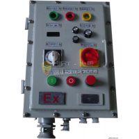 信号灯按钮防爆控制箱厂家