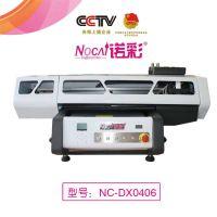 手机壳彩印机 uv平板打印机 个性定制 手机壳照片打印机