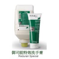 供应 德国进口 STOKO Reduran 御司能去油污洗手膏 工业专用洗手膏