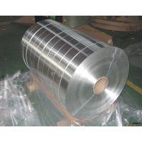 专业生产铝箔 /铝带/空调专用铝箔