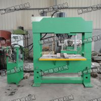 100吨龙门液压机 双柱油压机 优惠直销 质量保障