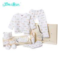 特价开心e代批发 新生儿衣服纯棉婴儿礼盒套装 婴幼儿礼盒八件套