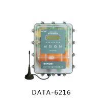 野外监控设备、野外数据采集仪