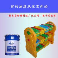 铁木易新 塑料漆 附着力好 适用于各种塑料底材 品质涂料