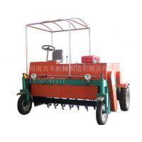 供应河南万丰机械WF-FD2000自走式堆肥翻堆机