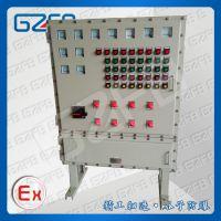 IP65防爆正压型配电柜0.8MPa