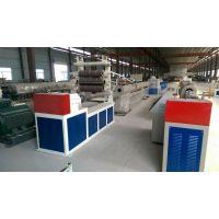 二手管材挤出机设备生产线 塑料机械