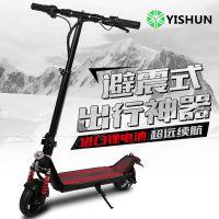 艺顺电动滑板车 Y1-迷你版