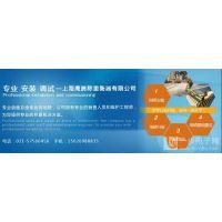 上海二手地磅回收、回收二手地磅