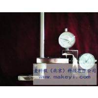 MKY-SC-4 联轴器偏差测量仪库号;3696