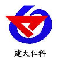 济南仁硕电子科技有限公司