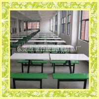 学校食堂餐桌 长方形桌子 四人位连体快餐桌椅 厂家直销