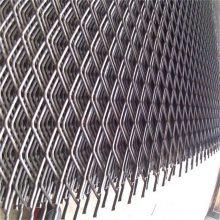 基坑支护钢板网 镀锌板钢板网 菱形网重量计算