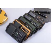 三防手机 D9000 直板路虎军工三防老年老人13800超大容量电池