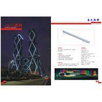 乔光照明LED护栏管 贴片数码管/轮廓灯/铝/桥梁护栏管 /七段/八段/RGB