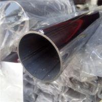 佛山直径63*2.0毫米304不锈钢管 圆管63MM是报价多少
