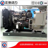 节能稳定 珀金斯柴油发电机组 企业办公用80KW永磁同步发电机
