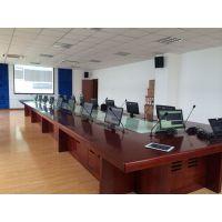 方方科技承接武汉多媒体会议室 十堰智能会议室装修