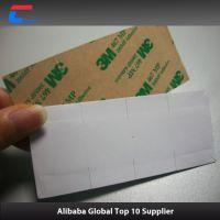 RFID电子标签厂家,RFID超高频挡风玻璃标签,RFID车辆管理