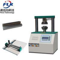 弗洛拉科技电子式瓦楞纸板压缩试验仪,纸箱纸板检测仪器
