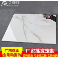 高端客厅地板砖800*800金刚釉爵士白佛山陶瓷厂家直销艾菲顿瓷砖