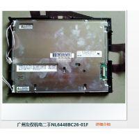 供应二手NL6448BC26-01F 液晶屏,提供触摸屏维修