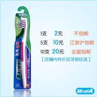 供应牙刷生产招商