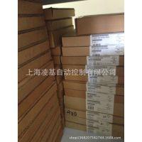 西门子PLC模块6ES7468-3BB50-0AA0现货供应IM电缆,带PS传送