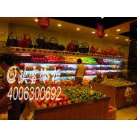供应攀枝花当地水果店***喜欢用哪些牌子的保鲜柜