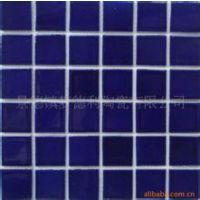 供应供应厂家批发陶瓷游泳池马赛克 游泳池工程专用瓷砖
