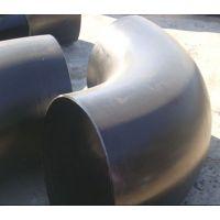 2015对焊弯头 无缝弯头 推制弯头457x10mm 河北优质弯头厂家