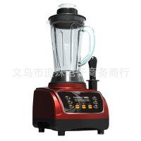 快易好KYH-601-S 2.2L 豪华标准电子型豆浆机 现磨豆浆机无渣