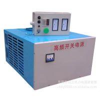 专业生产电镀电源,电镀整流器用于电镀行业.可以设定时间控制