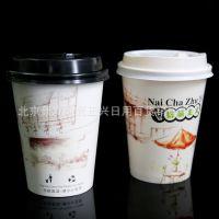 14盎司奶茶主义纸杯奶茶杯热饮杯豆浆杯配咖啡盖1000个/箱