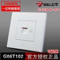 公牛墙壁开关插座面板 G06T103 一位有线插座86型 电视面板