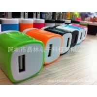 新款USB手机充电器,足1A苹果绿点充电器,手指印多功能家用充头