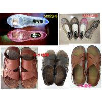 2015夏季 厂家直销跑江湖地摊产品越南硅胶时尚休闲凉鞋拖鞋