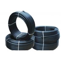 昆明PVC管60mmx5x4米,昆明PVC管价格,昆明PVC管批发,昆明PVC管哪里买