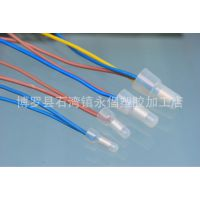 尼龙66工程塑料CE-1闭端子 压线帽 奶嘴 接线端子
