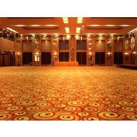 【推荐】成都电影院地毯价格 成都电影院地毯定做 成都电影院地毯厂家