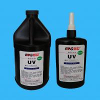 磐石TCR3303-9安防玻璃UV胶