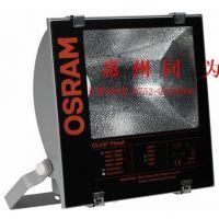 Osram NAV-T 250W 码头桥梁 隧道灯具 工矿灯
