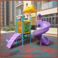 工程塑料儿童组合滑梯 多功能组合滑梯报价 幼儿园室内滑梯组合批发