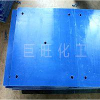 供应聚乙烯板材衬板全国销售