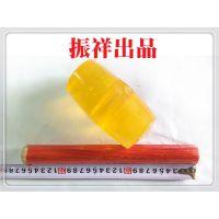 振祥工具 五金工具 建筑工具 透明橡胶锤 黄色透明橡胶锤