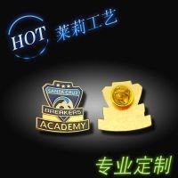 金属烤漆徽章定制/广州纪念章定做/大学校徽批发厂家